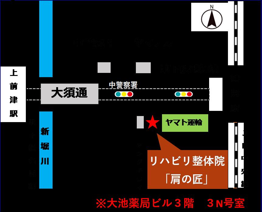 肩の匠の地図